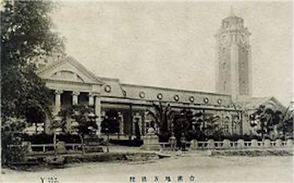 f:id:yuji6733:20200104083602j:image