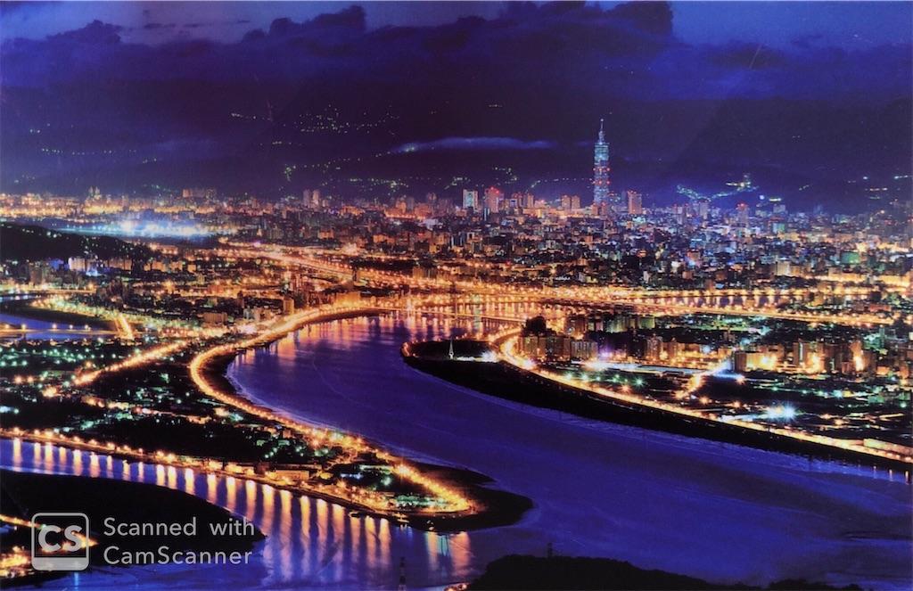 f:id:yuji6733:20200211140451j:image