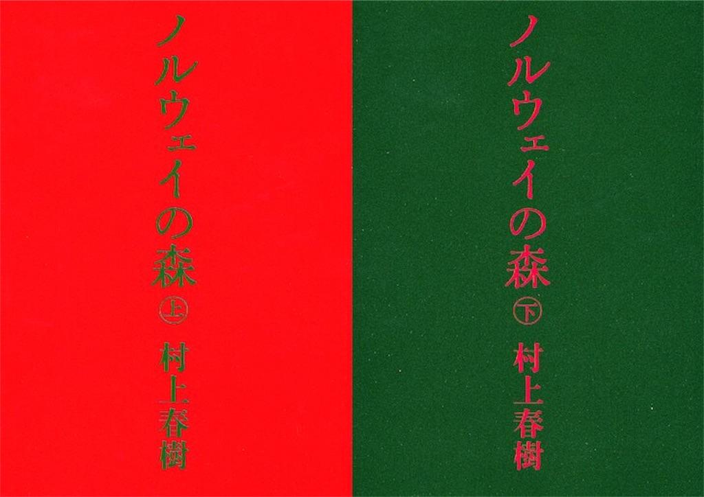 f:id:yuji6733:20200427083457j:image