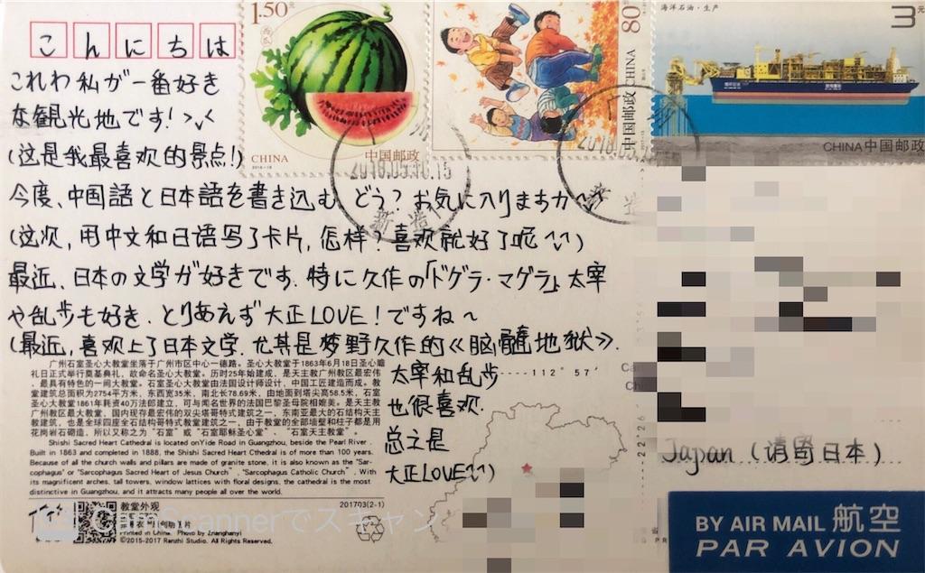 f:id:yuji6733:20200518094632j:image