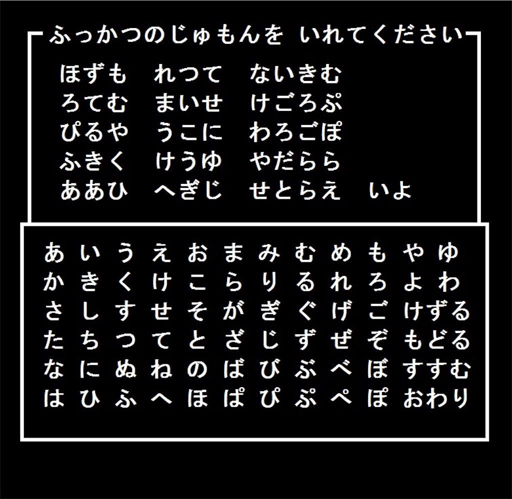 f:id:yuji6733:20200520113911j:image