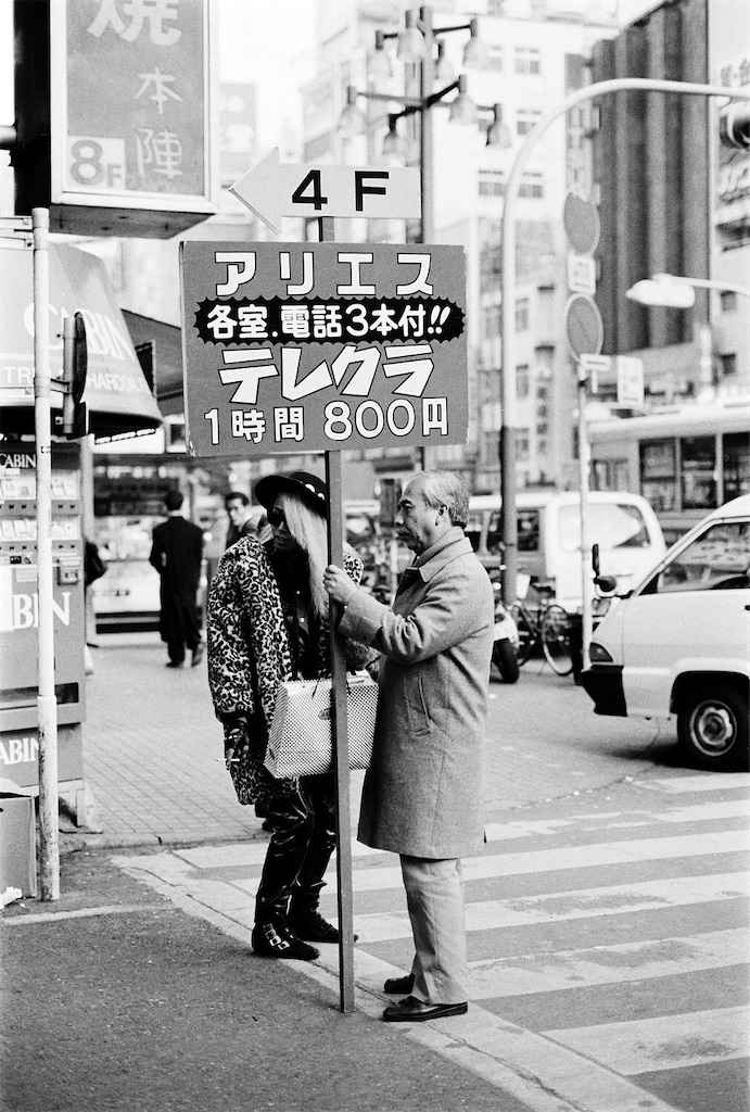 f:id:yuji6733:20200708083927j:image