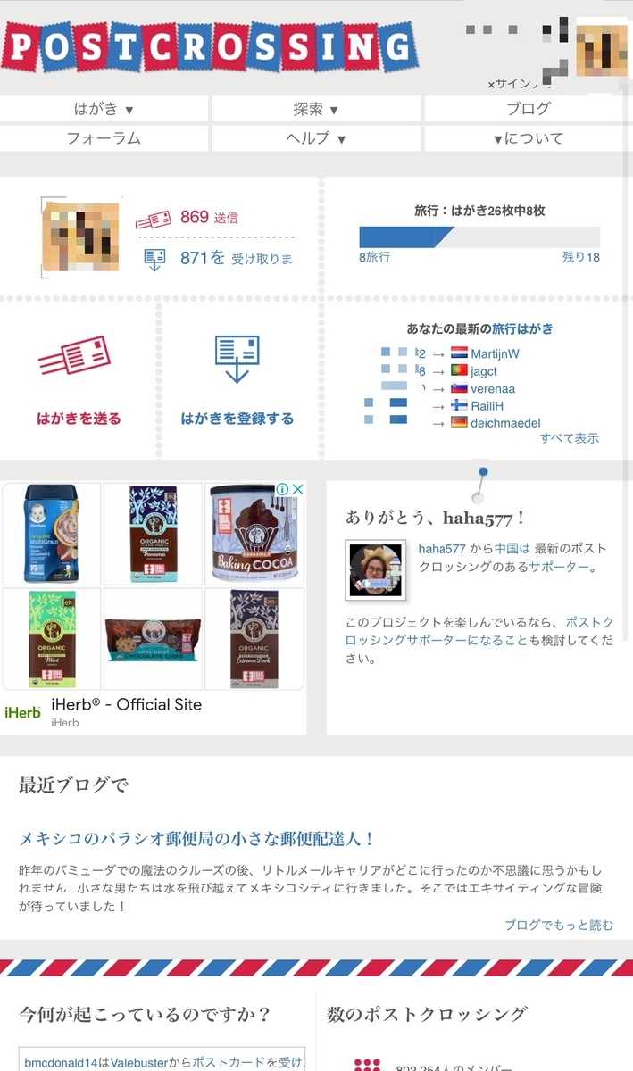 f:id:yuji6733:20210322123739j:plain