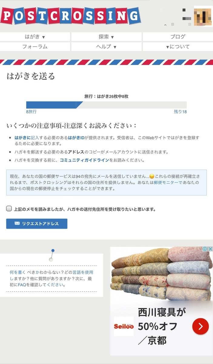 f:id:yuji6733:20210322123834j:plain