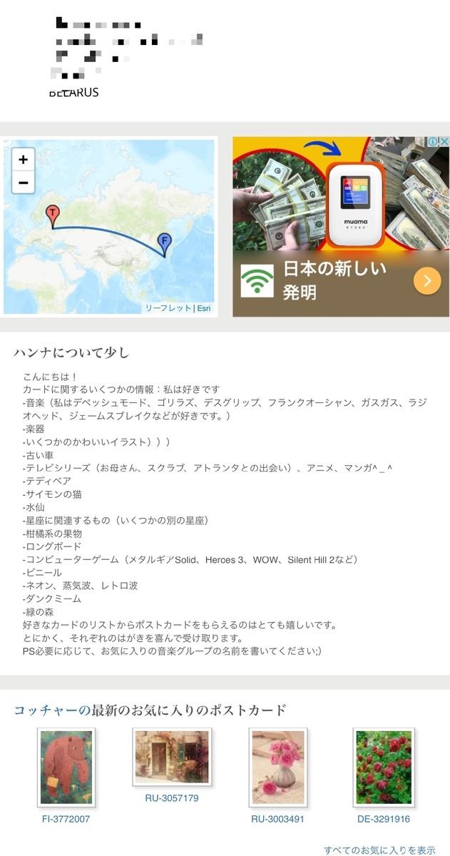 f:id:yuji6733:20210322123933j:plain
