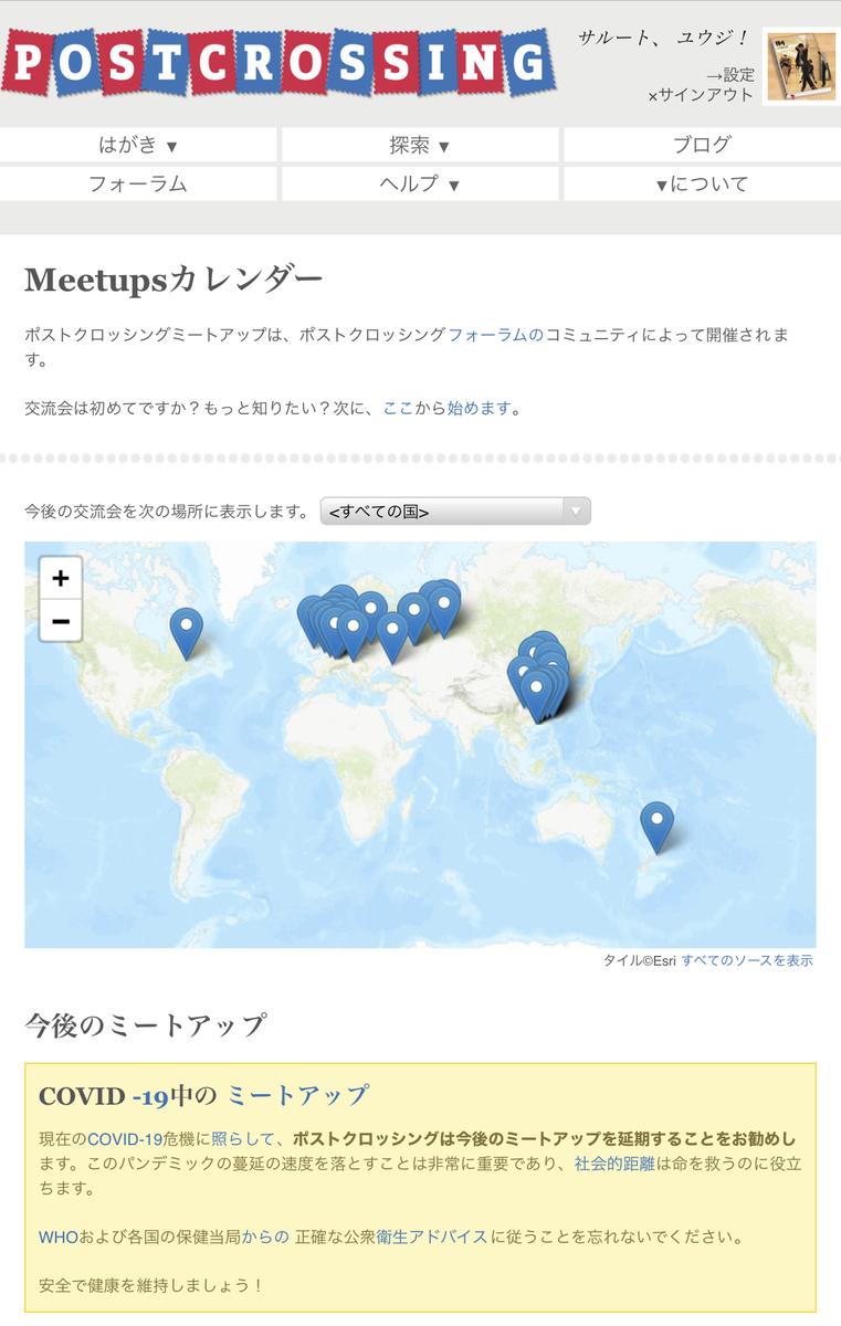 f:id:yuji6733:20210330123005j:plain