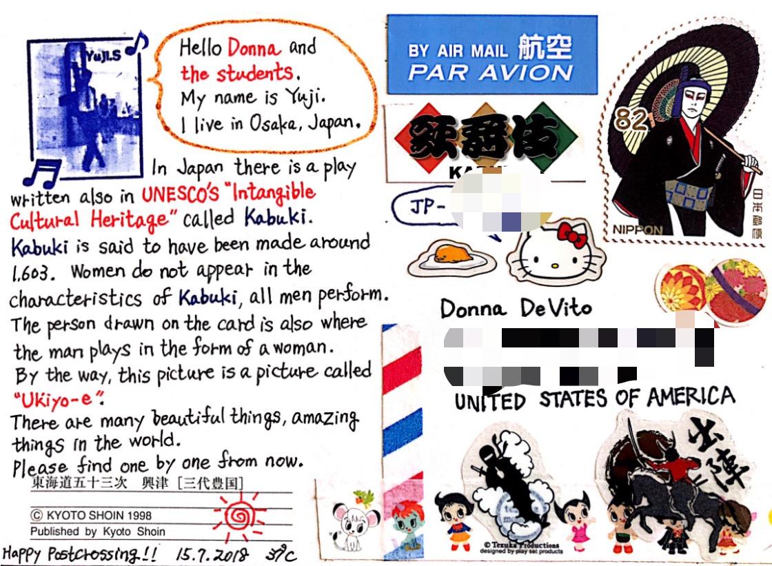 f:id:yuji6733:20210413111153j:plain