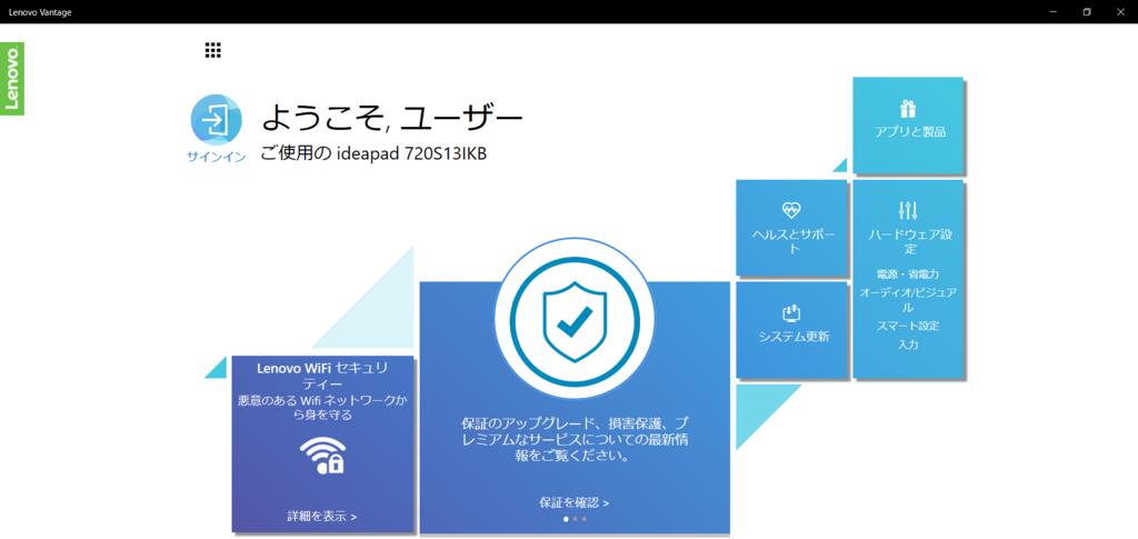 f:id:yuji862:20180708175502p:plain