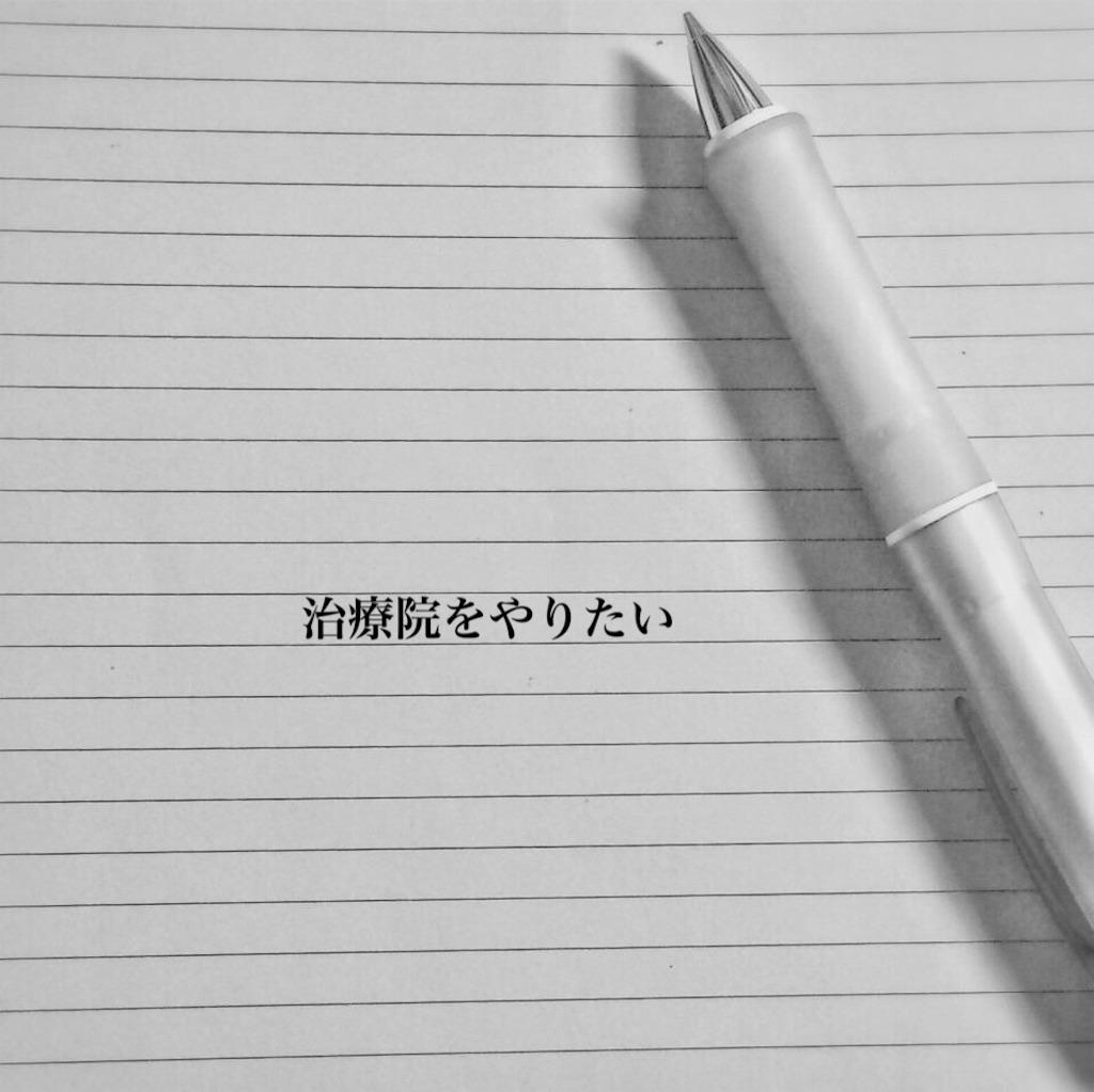 f:id:yujiEsperanza:20170305172056j:image