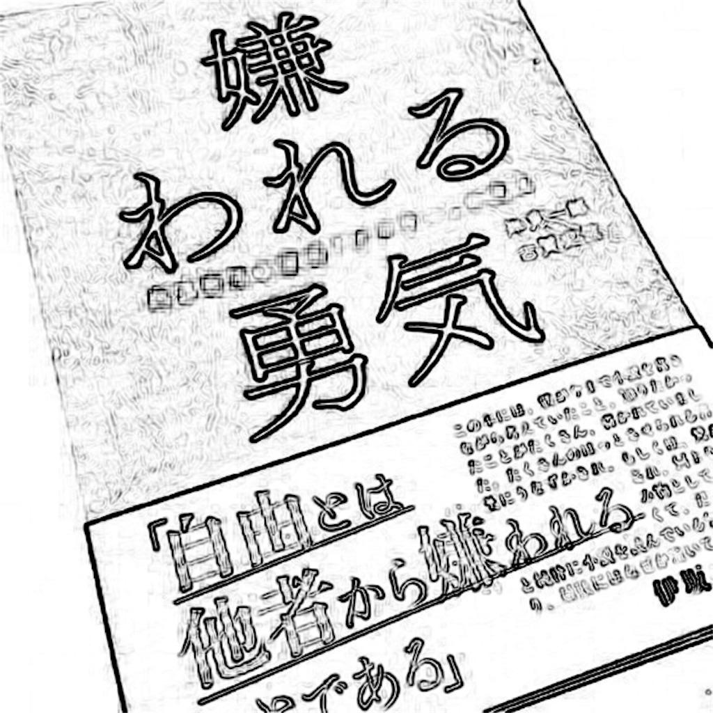 f:id:yujiEsperanza:20170326110317j:image