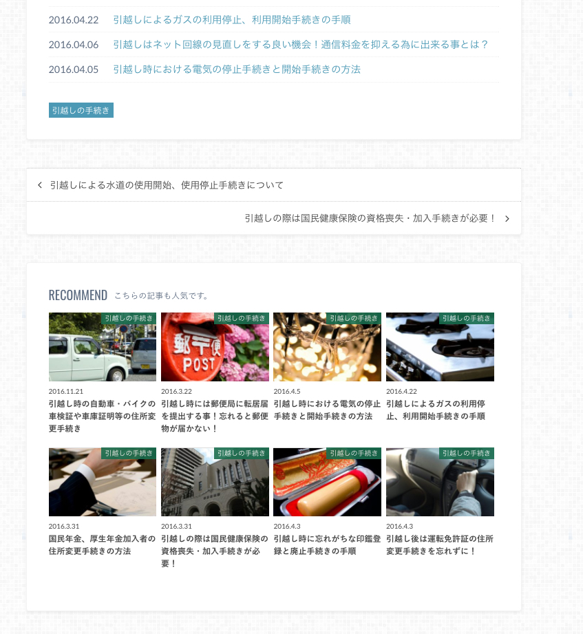 f:id:yuji_0222:20170213221527j:plain