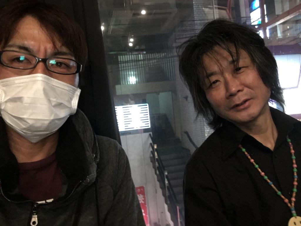 f:id:yuji_shindou:20161128123031j:plain