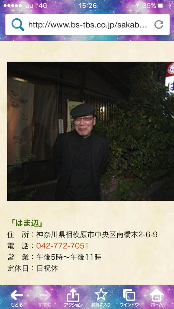 f:id:yuji_shindou:20170310102819p:plain