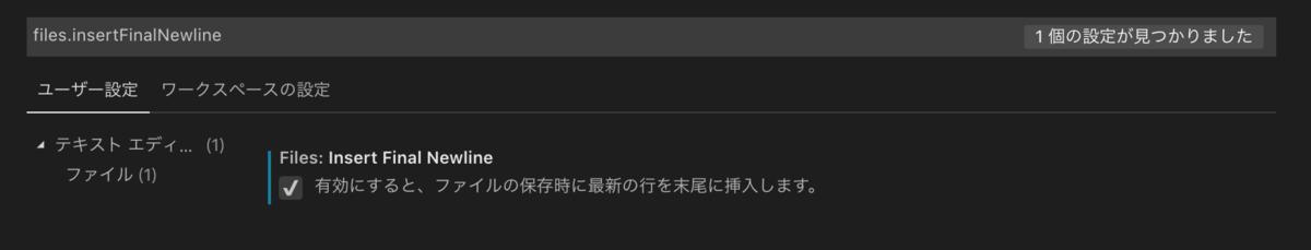 f:id:yuji_ueda:20190425182718p:plain
