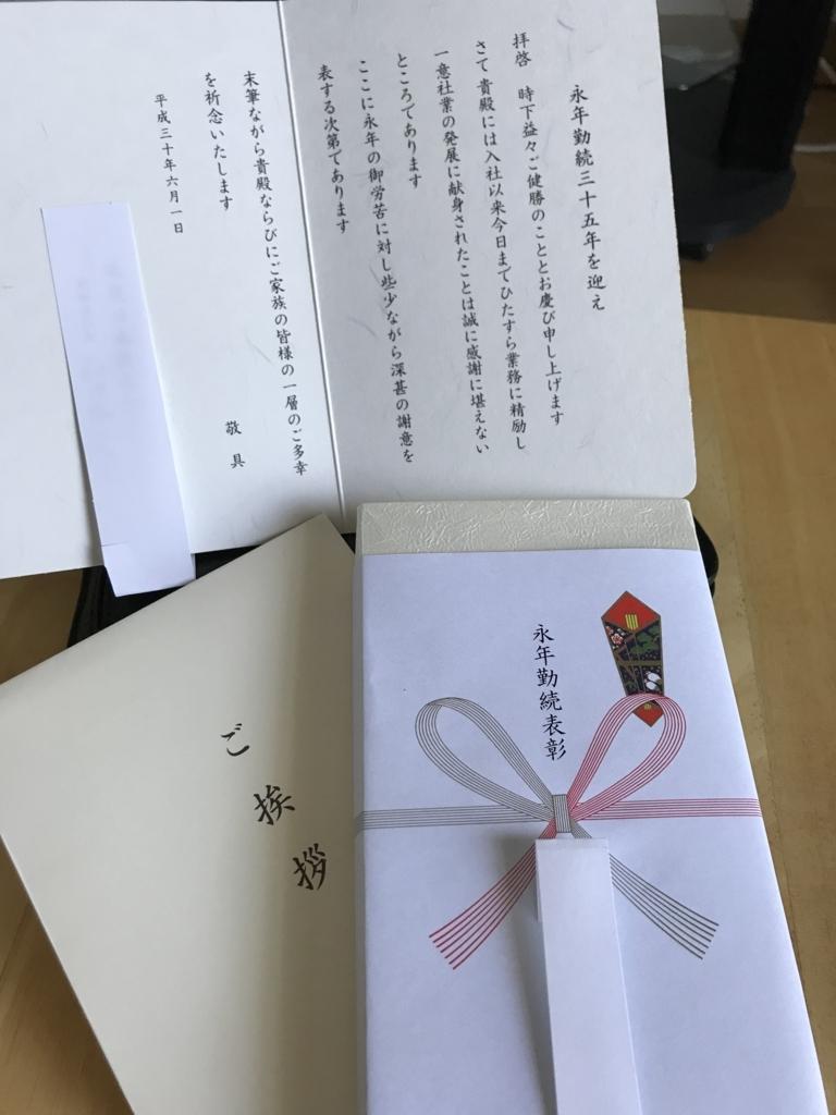 f:id:yujiartist:20180602105050j:plain