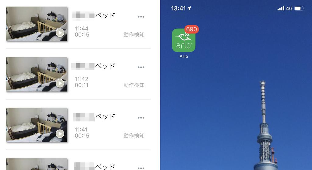 f:id:yujihsmt:20181026114319j:plain