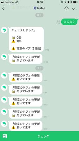 f:id:yujihsmt:20181113171158p:plain