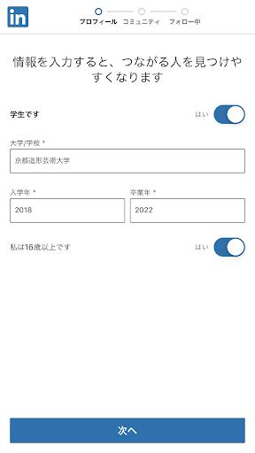 f:id:yujihsmt:20200123131747p:plain