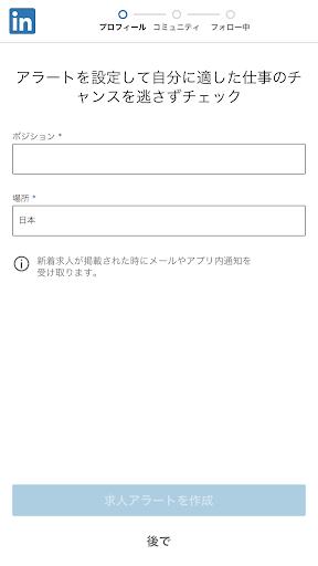 f:id:yujihsmt:20200123131748p:plain
