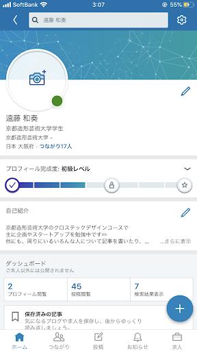 f:id:yujihsmt:20200123131930p:plain