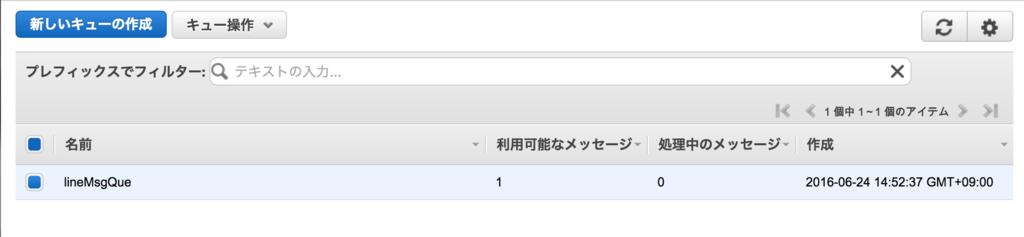 f:id:yujikawa11:20160627221103p:plain