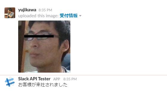 f:id:yujikawa11:20170408204045p:plain