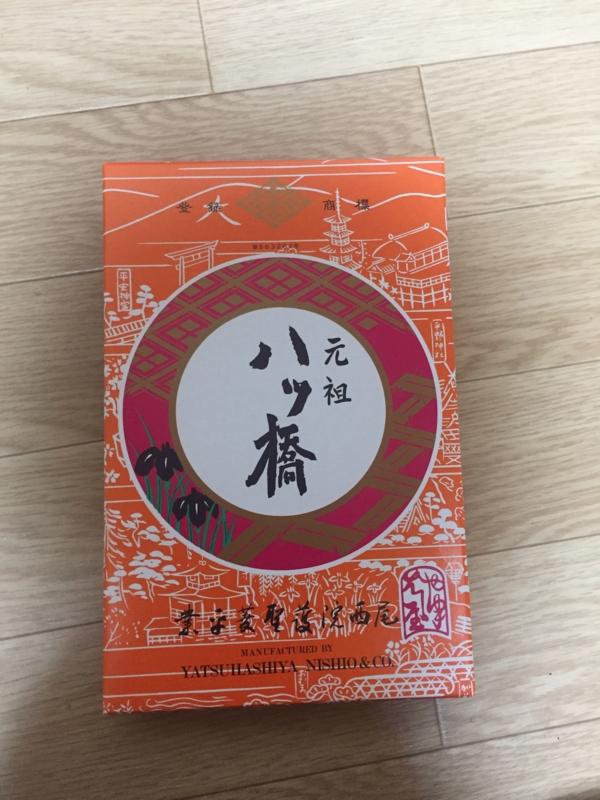 f:id:yujimintaka:20170220151417j:plain