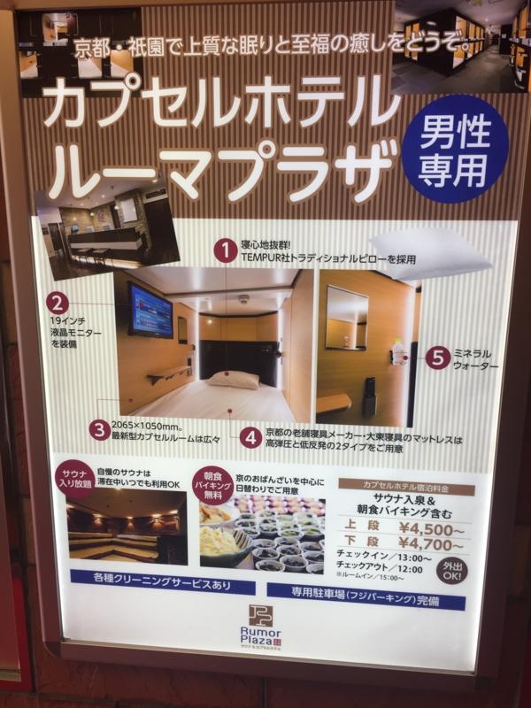 f:id:yujimintaka:20170225212245j:plain