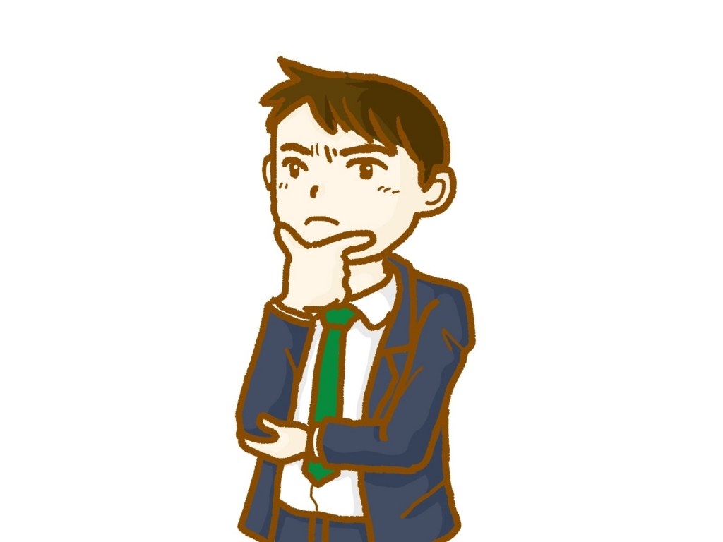 f:id:yujin-life:20170811233255j:plain