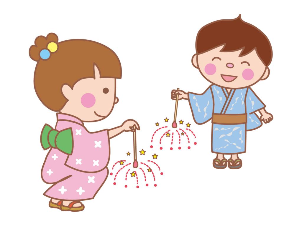 f:id:yujin-life:20170812234339j:plain