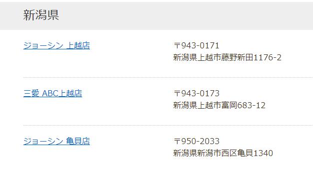f:id:yujin-life:20170820224340p:plain