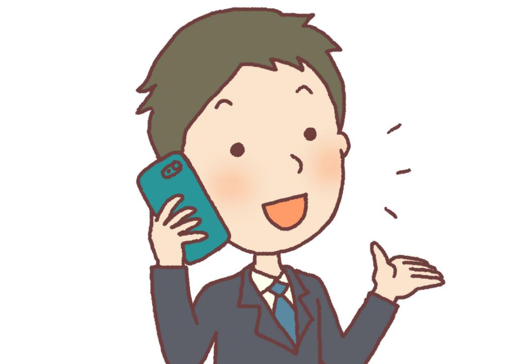 f:id:yujin-life:20170821225606j:plain