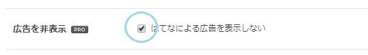 f:id:yujin-life:20170907224025p:plain