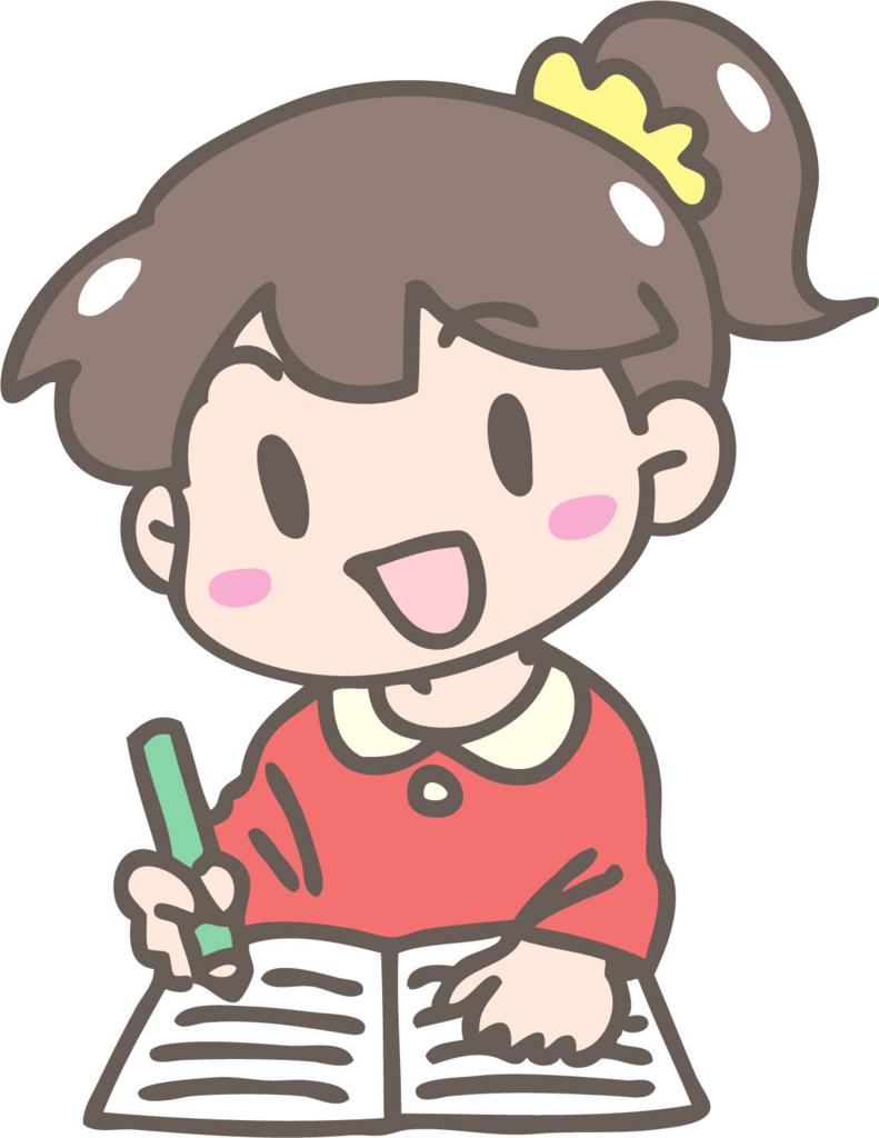 f:id:yujin-life:20170916172440j:plain