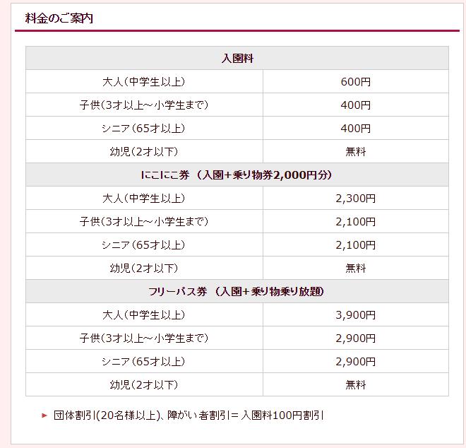 f:id:yujin-life:20171023214147p:plain