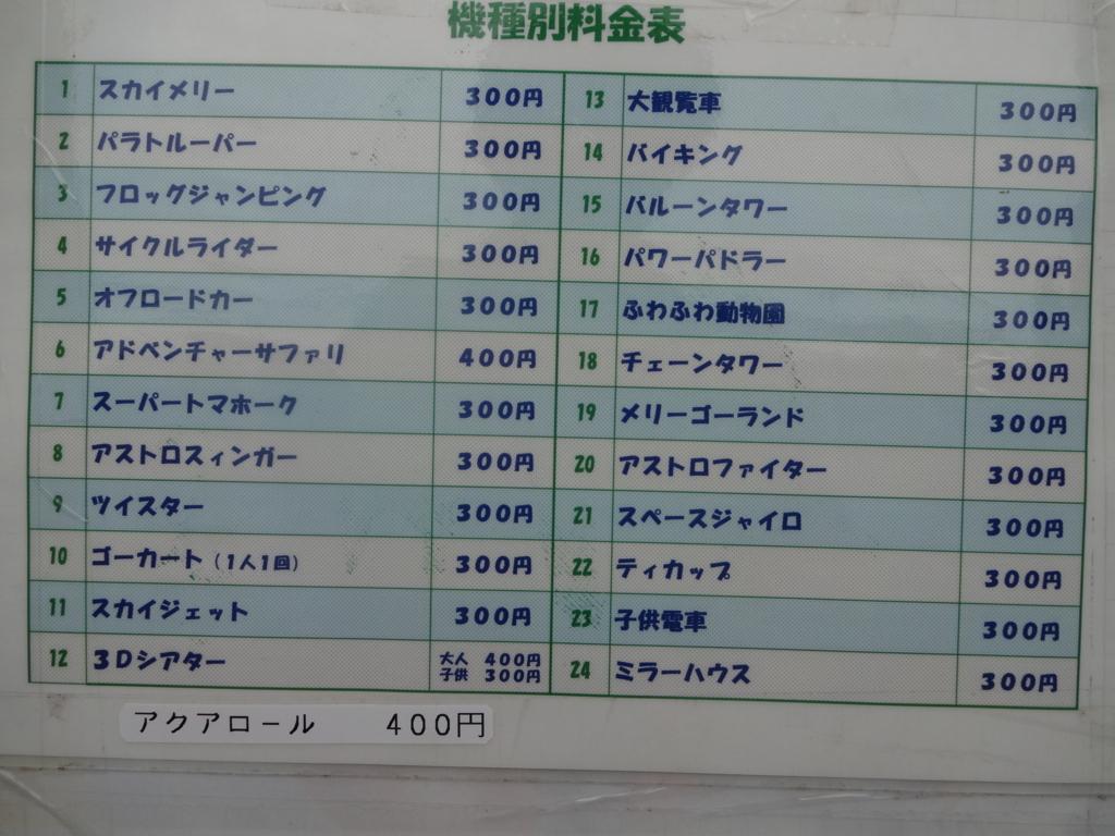 f:id:yujin-life:20171023225841j:plain