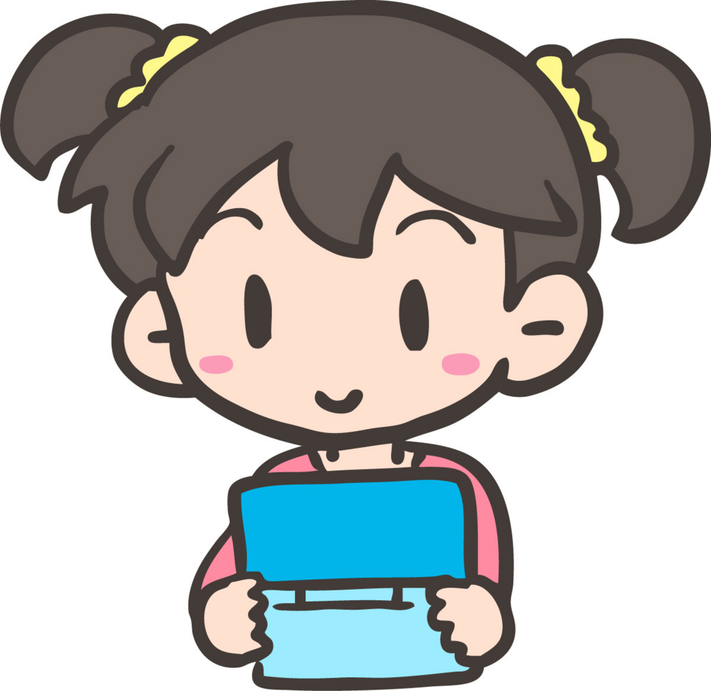 f:id:yujin-life:20171106224136j:plain