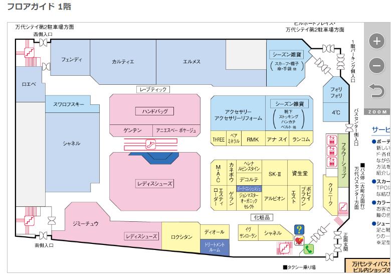 f:id:yujin-life:20171217222848p:plain