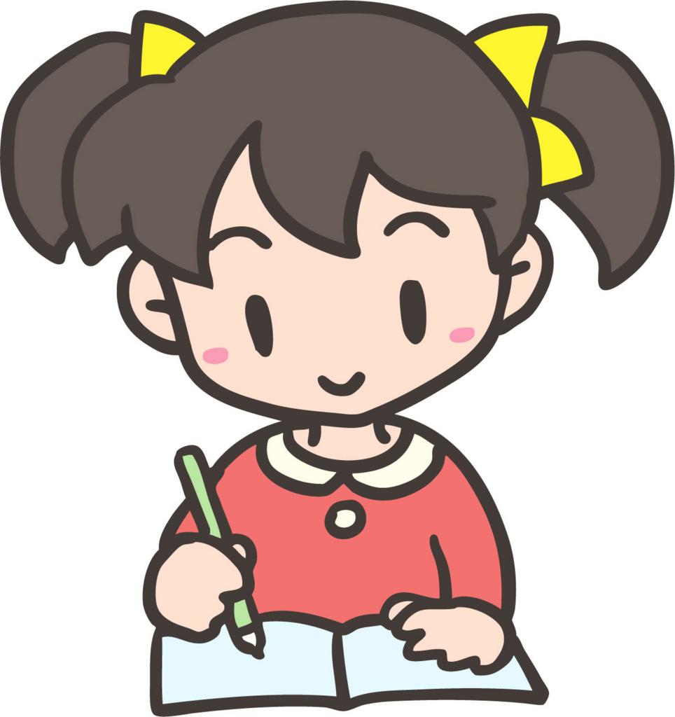 f:id:yujin-life:20171223232350j:plain