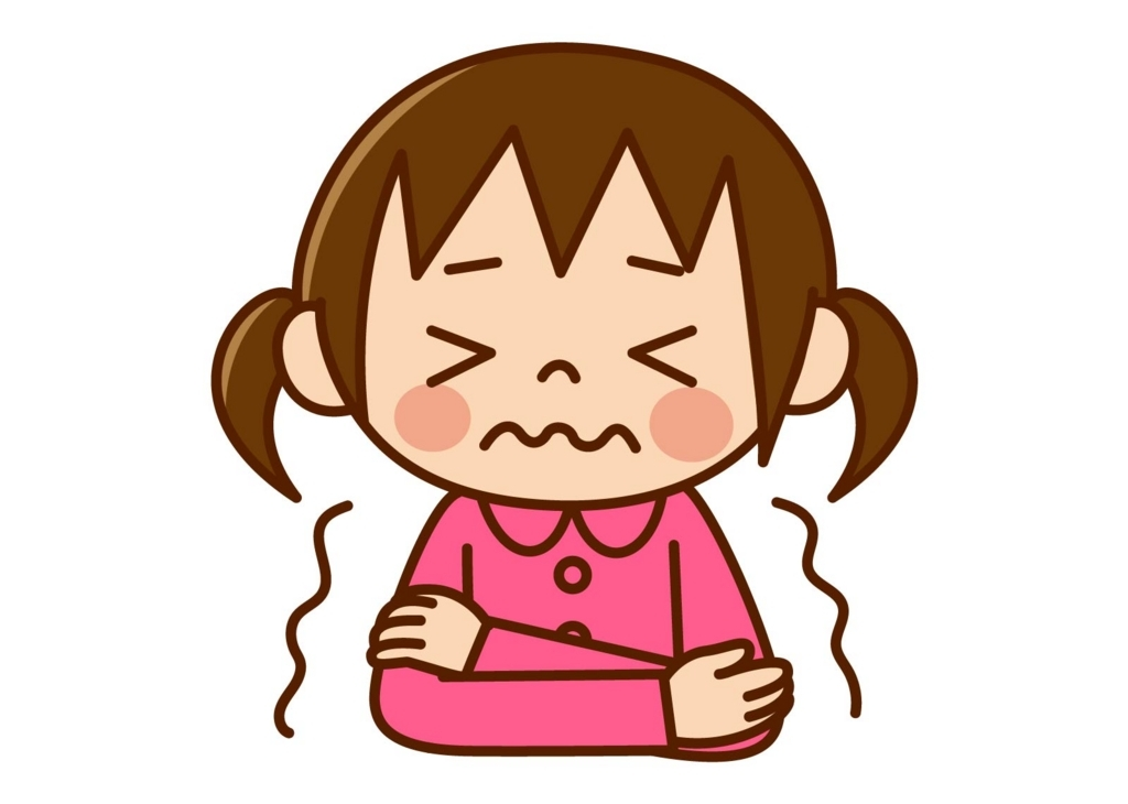 f:id:yujin-life:20180112224516j:plain