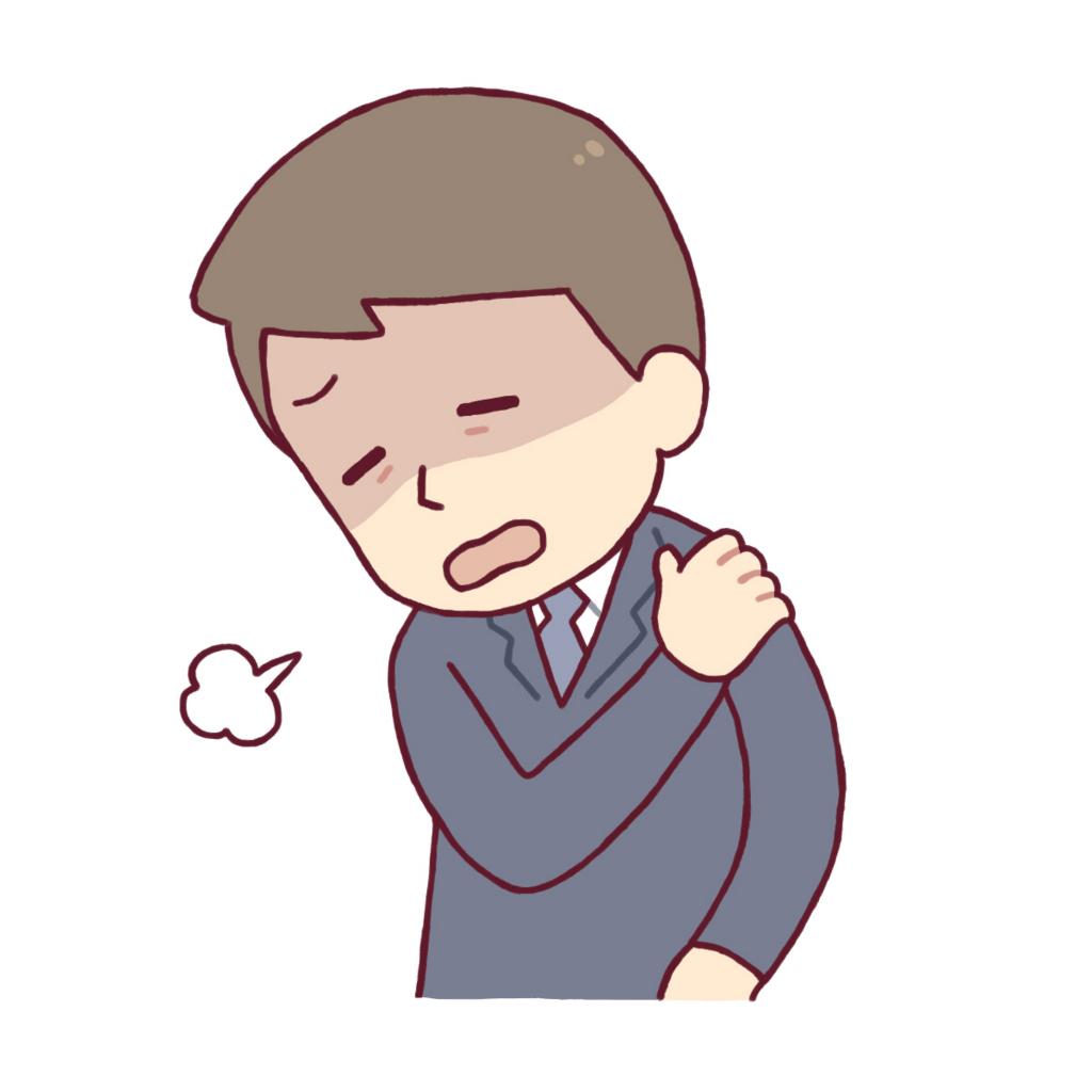f:id:yujin-life:20180112225016j:plain