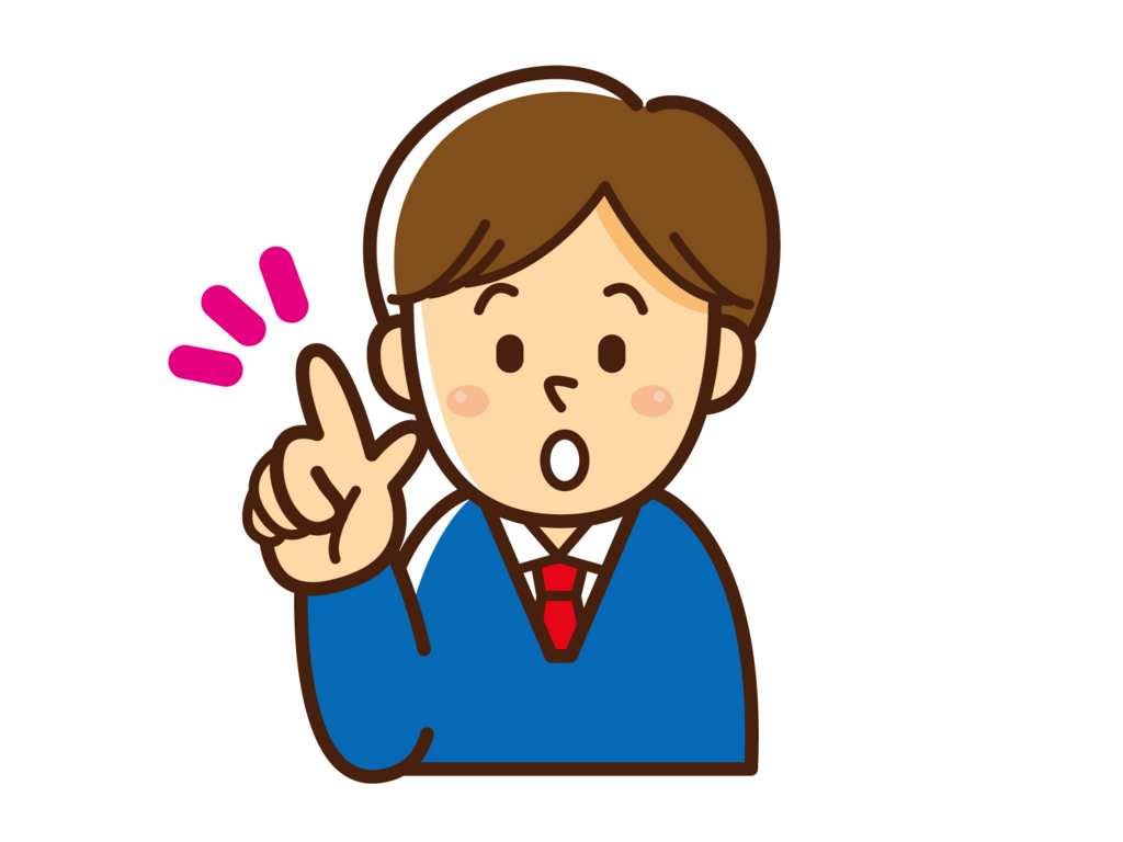 f:id:yujin-life:20180114231111j:plain