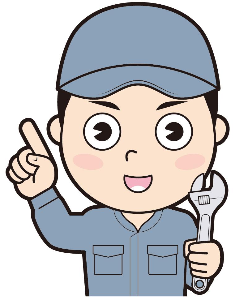 f:id:yujin-life:20180114231445j:plain