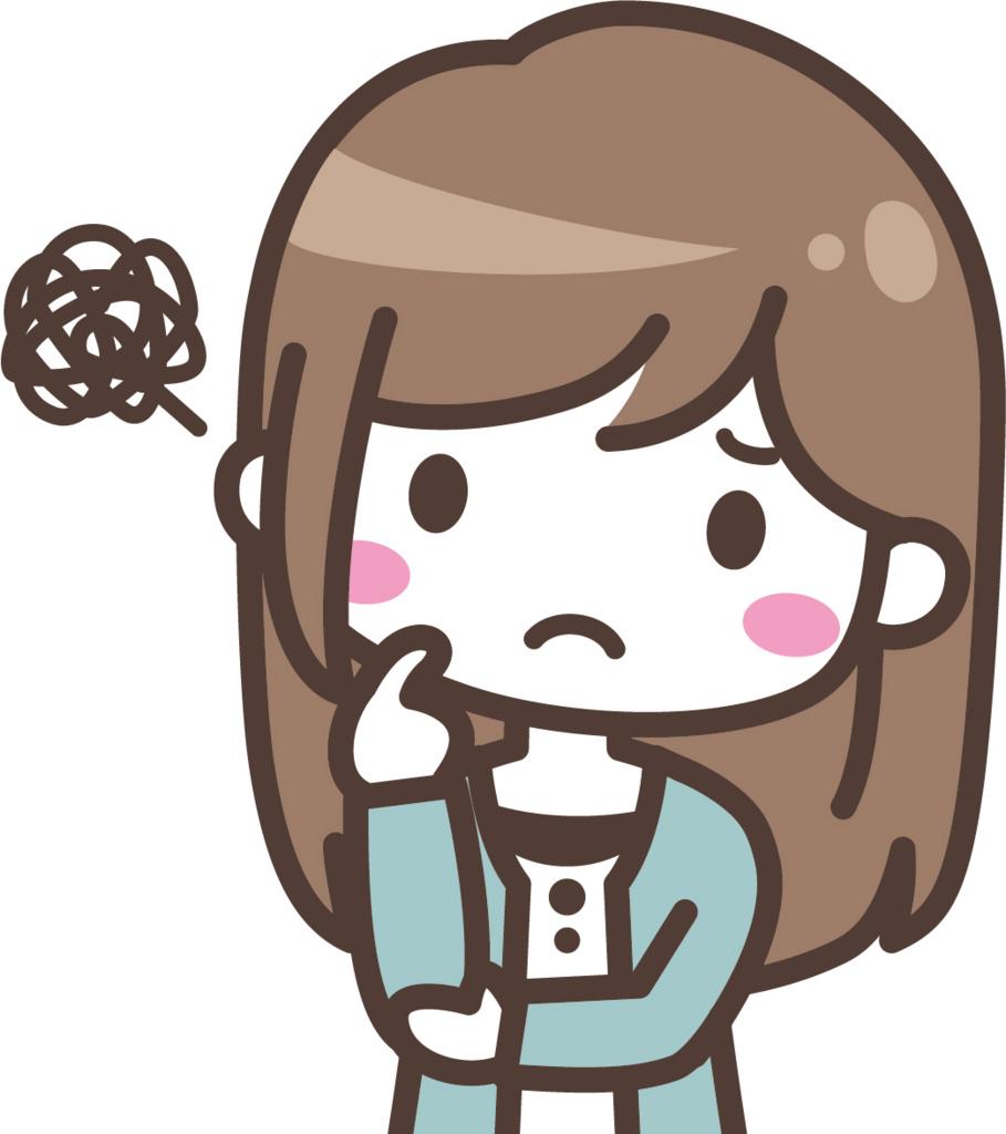 f:id:yujin-life:20180119225327j:plain