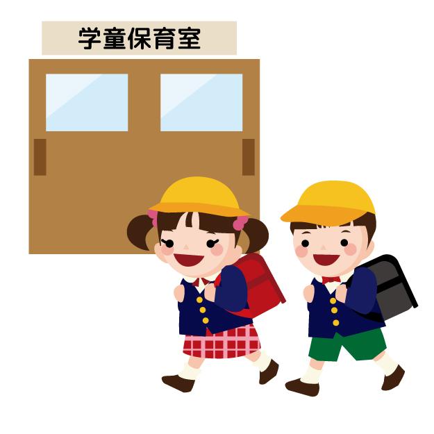 f:id:yujin-life:20180119225605j:plain