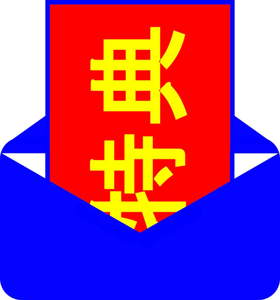 f:id:yujin-life:20180126234853j:plain
