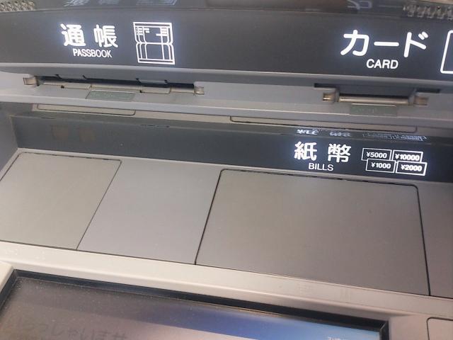 f:id:yujin-life:20180129232217j:plain