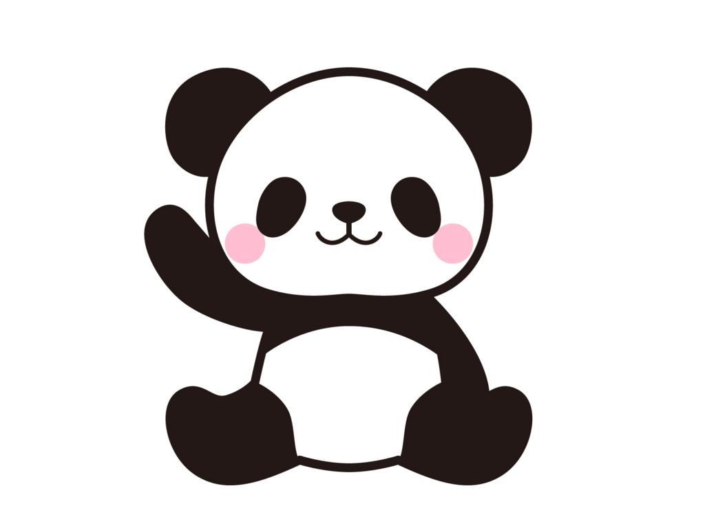 f:id:yujin-life:20180210230012j:plain