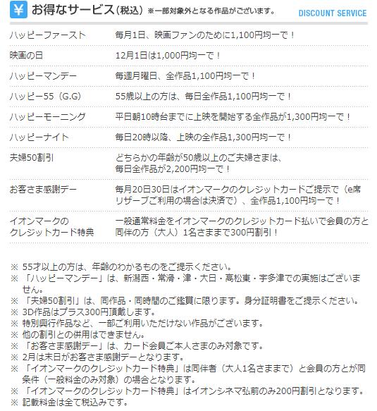 f:id:yujin-life:20181216221937p:plain