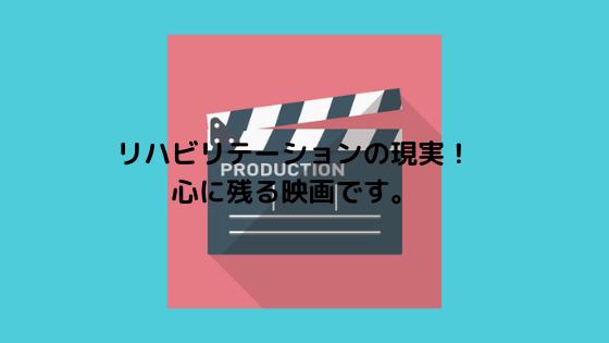 f:id:yujin-life:20200406231248p:plain